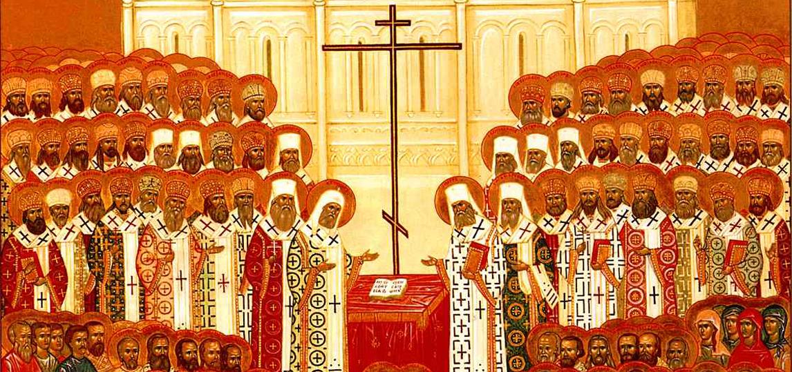 Конференция «Новомученики и исповедники Северо-Восточного округа г. Москвы» (24.02.2016)