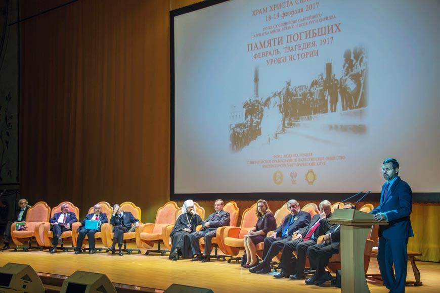 В Храме Христа Спасителя состоялась научная конференция, приуроченная к столетию февральской революции
